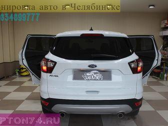 Свежее фотографию  Тонировка стёкол авто в Челябинске тонирование окон цена 67933884 в Челябинске