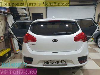 Скачать изображение Тюнинг Тонирование стёкол авто в Челябинске по госту стоимость 68353768 в Челябинске