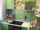 Продам яркую кухню