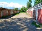 Просмотреть фото  Скупка гаражей в любом состоянии, Купим гараж, 72982929 в Череповце