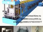 Скачать изображение Разное Оборудование для производства дверных профилей 70425713 в Чите