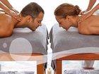 Увидеть фото Массаж Оздоровительный массаж в Дедовске 33051800 в Дедовске