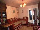Изображение в   Продам в ДЕГТЯРСКЕ трехкомнатную квартиру в Дегтярске 2090000