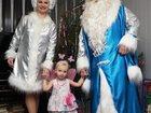 Новое фотографию Организация праздников Дед Мороз и Снегурочка, Клоуны 33948641 в Димитровграде