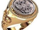Увидеть фото Ювелирные изделия и украшения Продам изделия из золота 34698211 в Димитровграде