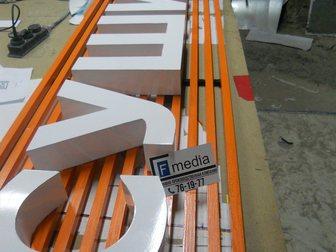 Увидеть foto Рекламные агентства Рекламное агентство полного цикла Fmedia 32948452 в Ульяновске