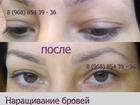 Увидеть foto Косметические услуги наращивание ресниц И наращивание бровей в дмитрове 32459716 в Дмитрове
