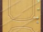 Скачать бесплатно фотографию Буровая установка Входные двери от производителя 32604498 в Дмитрове