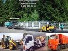 Увидеть фотографию Каток Аренда дорожного катка, услуги виброкатка 33338464 в Дмитрове