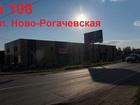 Новое изображение  Сдам от 500 кв, м, до 1500 кв, м, в торговом центре на въезде в г, Дмитров, Площади расположены на 1-ом этаже, Торговый центр расположен на трассе А 108, с больши 33396224 в Дмитрове
