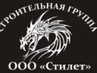 Увидеть foto Ремонтно-строительные организации Все виды строительных работ 33451513 в Дмитрове