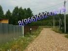 Фото в Электрика Электрика (услуги) Подключение к электрическим сетям - дома, в Дмитрове 8000