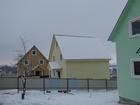 Фото в   Продается новый дом в д. Тендиково, г/п Дмитров, в Дмитрове 4190000