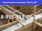 Фото в Строительство и ремонт Разное Компания ЭкоСтрой в Дмитрове выполняет в Дмитрове 300