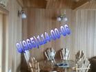 Смотреть фото Электрика (услуги) Электрики в Дмитрове и районе, 36875685 в Дмитрове