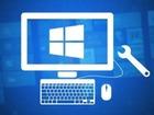 Смотреть фото  «Ремонт IT» - компьютерная помощь в Дмитрове 39180988 в Дмитрове