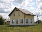 Продаю: загородный дом 115.6 м2 (2 этажа) c участком 12,84 с