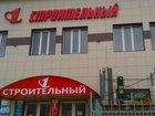 Просмотреть фотографию  Первый Строительный интернет магазин в Дмитрове 70396233 в Дмитрове