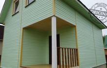 Новый дом 2016 г, постройки в деревне Тендиково