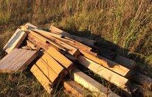 Брус на дрова