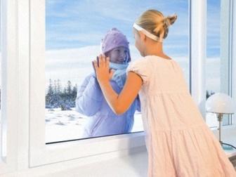Скачать изображение  Окна из ПВХ, алюминия, Остекление зданий, 32389166 в Дмитрове