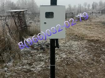 Новое изображение Электрика (услуги) Выполнение ТУ от МОЭСК, подключение к электросетям, 33317762 в Дмитрове