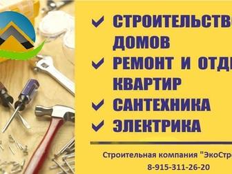Свежее фото Ремонт, отделка Строительство домов и коттеджей Компания Подмосковье 33885666 в Дмитрове
