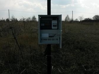 Свежее фото Электрика (услуги) Подключение электричества 15 кВт, в Дмитровском районе, 34025029 в Дмитрове
