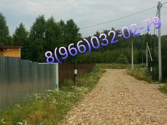 Уникальное изображение Электрика (услуги) Подключение электричества 15 кВт, в Дмитровском районе, 34025029 в Дмитрове