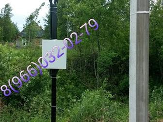 Свежее фотографию Электрика (услуги) Подключение к электросетям, выполнение ТУ от МОЭСК в Дмитровском районе, 34025073 в Дмитрове