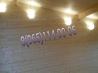 Увидеть фотографию Электрика (услуги) ЭЛЕКТРОМОНТАЖНЫЕ РАБОТЫ, НЕДОРОГО, КАЧЕСТВЕННО и ОПЕРАТИВНО выполним весь спектр работ по ЭЛЕКТРИКЕ, 34380878 в Дмитрове