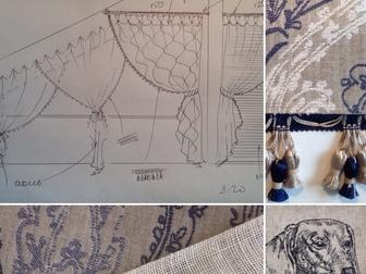 Смотреть изображение Шторы, жалюзи Стильные шторы-легко! 34829861 в Дмитрове