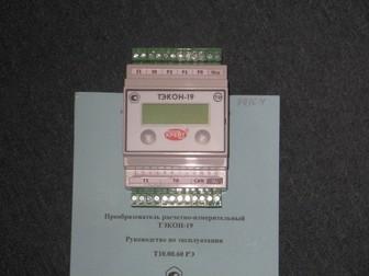 Скачать бесплатно фотографию  счетчики манометры 37122936 в Дмитрове