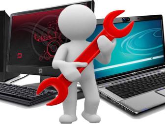 Скачать бесплатно foto  Быстрый и недорогой ремонт компьютерной техники, 38033703 в Дмитрове
