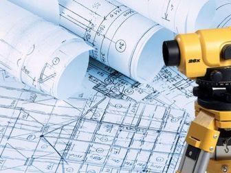 Скачать изображение  ООО «КГТ» это квалифицированная помощь в решение любых земельных вопросов 39729920 в Дмитрове