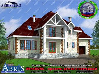 Скачать foto Строительство домов Проектирование и реконструкция частных домов, реновация коттеджей 70876010 в Дмитрове
