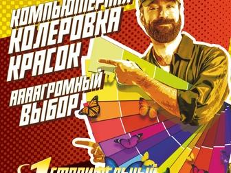 Скачать foto Двери, окна, балконы 1Строительный магазин в Дмитрове 71705858 в Дмитрове