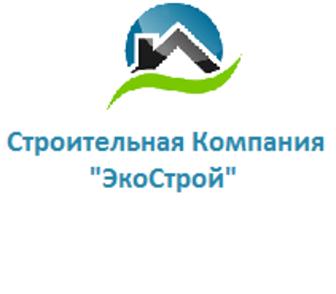Фото в Строительство и ремонт Строительство домов бригада строителей выполняет все виды общестроительных в Дмитрове 1000