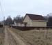 Изображение в   Новый дом готовый к проживанию. Дмитровское в Дмитрове 4900000