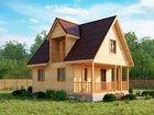 Свежее foto Строительство домов Строительная фирма стрим вмести выполнит возведение каркасных коттеджей, 33711302 в Дмитровске