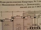 Фотография в   Продам 2 комнатную квартиру г. Домодедово, в Домодедово 5300000
