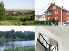 Изображение в Недвижимость Продажа домов Продается коттедж в Домодедово от собственника. в Домодедово 20000000