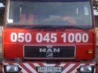 Увидеть изображение Транспорт, грузоперевозки Эвакуатор сервис Донецк 33308066 в Донецке
