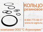 Уникальное foto  Кольцо уплотнительное цена 35641645 в Дудинке
