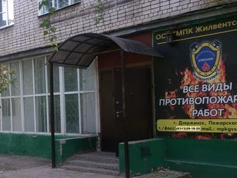 Смотреть фотографию Отделочные материалы Огнезащита материалов, изделий и конструкций 25042651 в Дзержинске