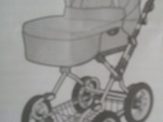 Новое изображение Детские коляски Продаю каляску Geoby модель 05с703н 32690461 в Дзержинске