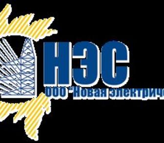 Подключение к электросетям в Нижегородской области - купить в Нижнем Новгороде по цене 1000 рублей, как на Авито (N 33675068)