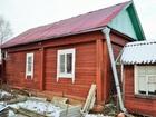 Фотография в Недвижимость Продажа квартир Предлагаю вашему вниманию хороший дом в (центре в Егорьевске 3500000