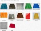 Изображение в Строительство и ремонт Строительные материалы Продаем поликарбонат рулонами по 2, 10*6м в Егорьевске 285