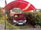 Уникальное фотографию Строительные материалы Навес для автомобиля от производителя 37925448 в Егорьевске